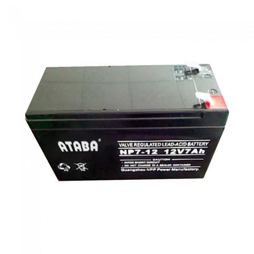 ATABA AGM 12V 7Ah - описания, отзывы, подробная характеристика