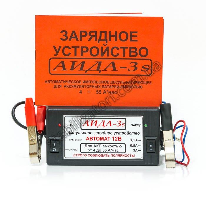 АИДА-3s - описания, отзывы,