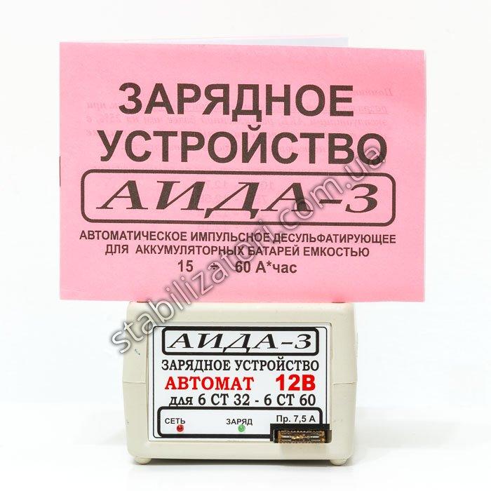 АИДА-3 - описания, отзывы,