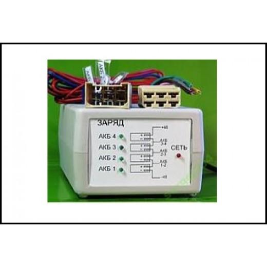 ЗУ для эл/скутеров на 5 АКБ-60В - описания, отзывы, подробная характеристика