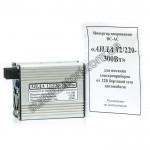 АИДА 12/220-300Вт - описания, отзывы, подробная характеристика
