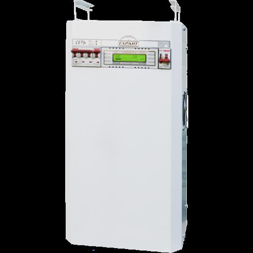 SinPro Гарант СН-8000 ПРЕМИУМ ЭКО - описания, отзывы, подробная характеристика