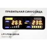 ИБП LogicPower LPY-PSW-500VA - описания, отзывы, подробная характеристика