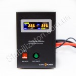 ИБП LogicPower LPY-B-PSW-1000VA+ - описания, отзывы, подробная характеристика