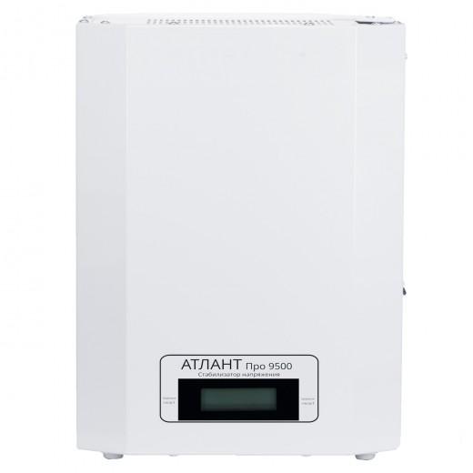 Атлант ПРО 9500 - описания, отзывы, подробная характеристика