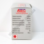 АВИС 10А Котел - реле напряжения - описания, отзывы, подробная характеристика