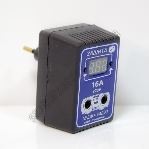 АВИС 16А Аудио-Видео - реле напряжения - описания, отзывы, подробная характеристика
