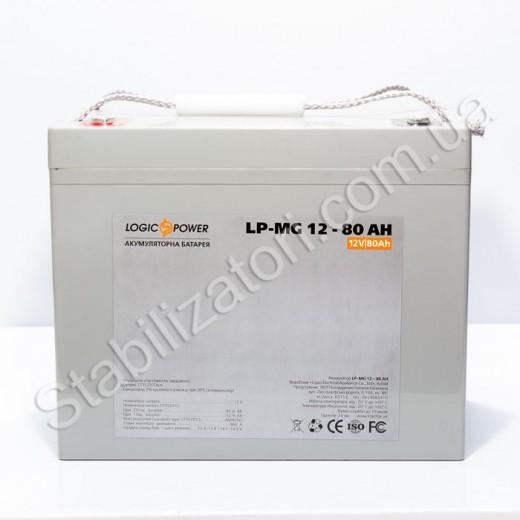LogicPower LP-MG 12V 80AH - описания, отзывы, подробная характеристика