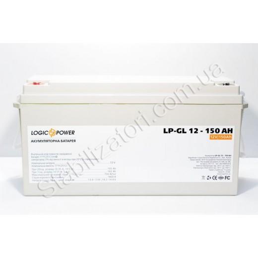LogicPower LP-GL 12V 150AH - описания, отзывы, подробная характеристика