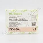 HS-Electro УКН-50с ( термозащита ) - реле напряжения - описания, отзывы, подробная характеристика