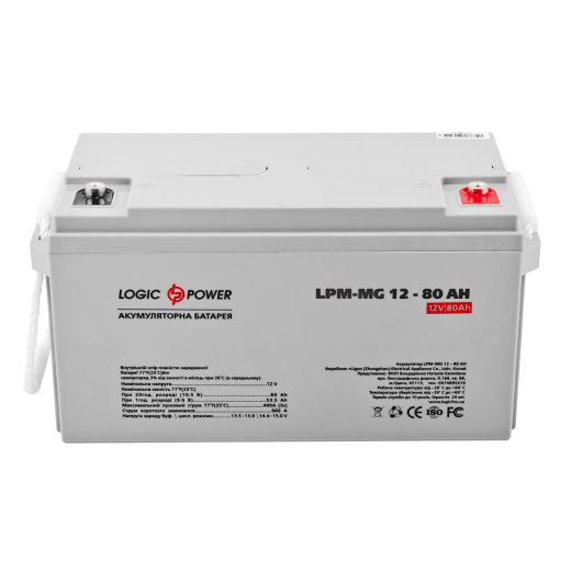 LogicPower LPM-MG 12V 80AH - описания, отзывы, подробная характеристика