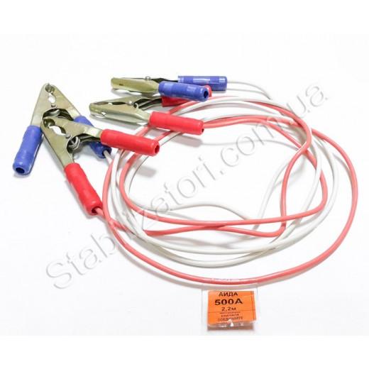 Качественные автомобильные провода АИДА 500А медь 2,2 метра 6,0мм2