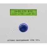 VEKTOR ENERGY VN-8000 Trust