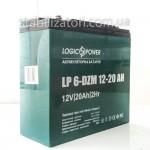 LogicPower LP 6-DZM-20 тяговый - описания, отзывы, подробная характеристика