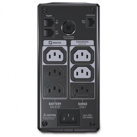 ИБП APC Back UPS RS LCD 550 Master Control - описания, отзывы, подробная характеристика