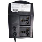 ИБП LogicPower 500VA-P - описания, отзывы, подробная характеристика