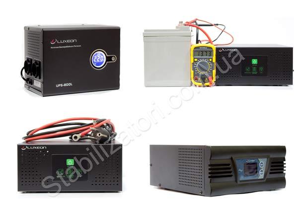 Разные варианты ИБП для котла, с цифровым дисплеем, и с подключенной АКБ гелевой