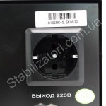Luxeon EDC-500 - описания, отзывы, подробная характеристика