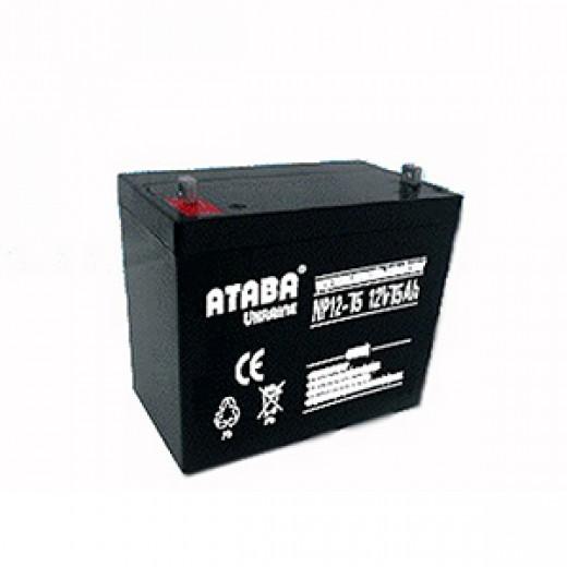 ATABA 12V75AH - описания, отзывы, подробная характеристика