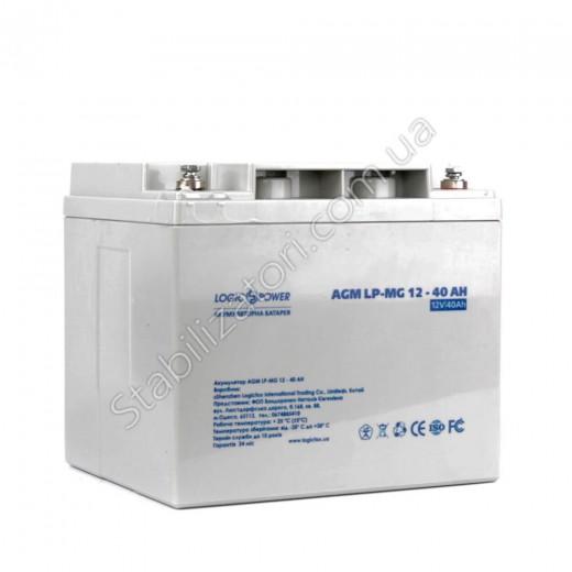 LogicPower AGM LPM-MG 12V 40AH - описания, отзывы, подробная характеристика