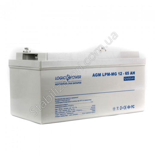 LogicPower AGM LPM-MG 12V 65AH - описания, отзывы, подробная характеристика