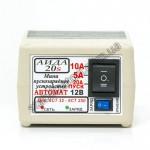АИДА-20s - описания, отзывы, подробная характеристика