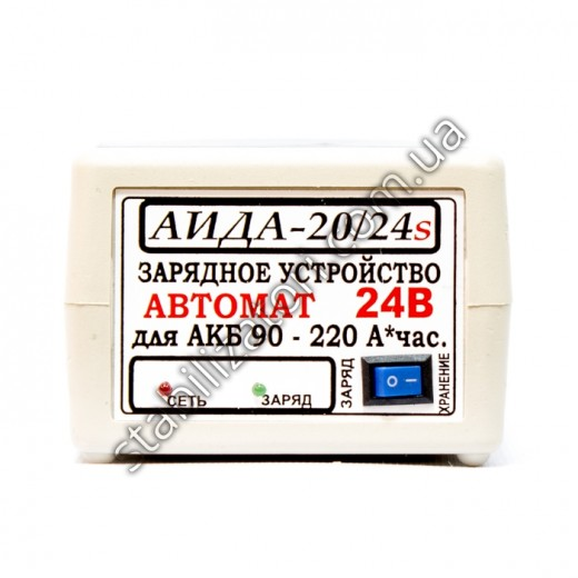 АИДА-20/24s - описания, отзывы, подробная характеристика
