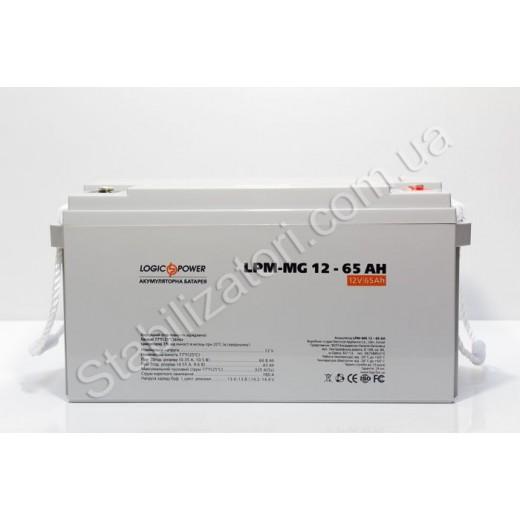 LogicPower LPM-MG 12V 65AH - описания, отзывы, подробная характеристика