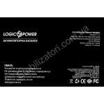 LogicPower LPM 12 - 100 AH - описания, отзывы, подробная характеристика