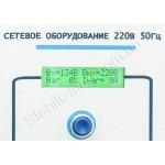 VEKTOR ENERGY VN-18000 Trust