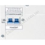 VEKTOR ENERGY VNL-10000 Lux