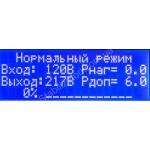 PRIME PLUS СНТО-9000 Wide