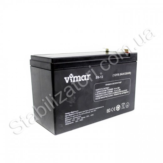 VIMAR B9-12 12В (9 Ач)